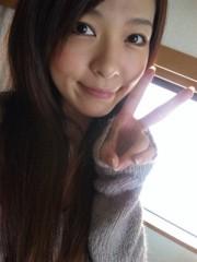 大槻エリナ 公式ブログ/なるほど!! 画像1