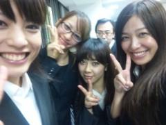 大槻エリナ 公式ブログ/おやす〜。 画像1