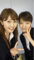 大槻エリナ 公式ブログ/ひわりんLIVE♪ 画像1