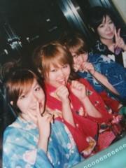 大槻エリナ 公式ブログ/19歳の時… 画像1