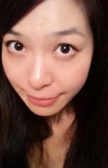 大槻エリナ 公式ブログ/感動♪ 画像1