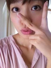 大槻エリナ 公式ブログ/準備OK☆ 画像1