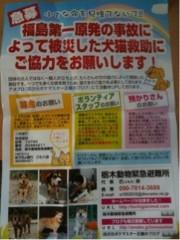大槻エリナ 公式ブログ/なにか… 画像1