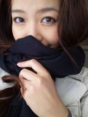 大槻エリナ 公式ブログ/ただいまです☆ 画像1