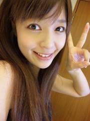 大槻エリナ 公式ブログ/よかったぁ! 画像1