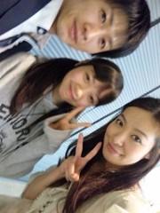 大槻エリナ 公式ブログ/トプー 画像2