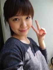 大槻エリナ 公式ブログ/本日は♪ 画像1