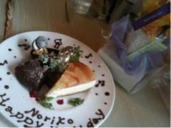 大槻エリナ 公式ブログ/ケーキ♪ 画像1