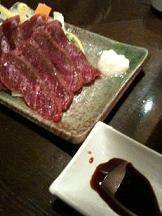 大槻エリナ 公式ブログ/今日のご飯その1 画像1