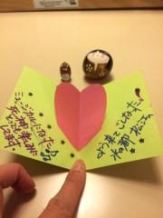 水谷圭見 公式ブログ/死神♪松江公演 画像3