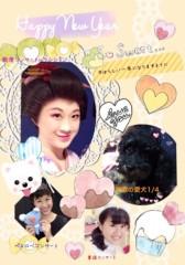 水谷圭見 公式ブログ/あけましておめでとうございます★ 画像1
