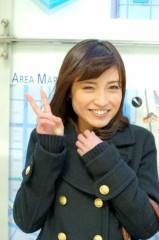 上畠唯夏 公式ブログ/年末年始スペシャル!「ジモカワを探せ!?」 画像1