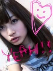 上畠唯夏 公式ブログ/hi!!!!久しぶり修正画像!(笑) 画像1