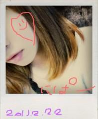上畠唯夏 公式ブログ/ちがうんです、忙しかったんry 画像1