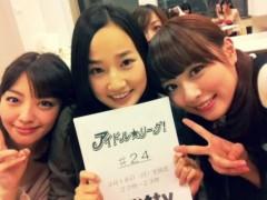 高嶋香帆 公式ブログ/卒業 画像2