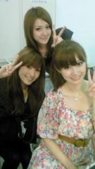 川本彩 公式ブログ/Ray★ 画像1