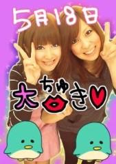 川本彩 公式ブログ/親友と♪ 画像2