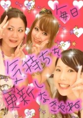 川本彩 公式ブログ/大学の友達と♪ 画像2