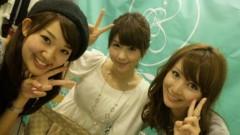 川本彩 公式ブログ/これから♪ 画像1