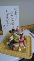 大澄賢也 公式ブログ/クリスマスケーキ 画像1