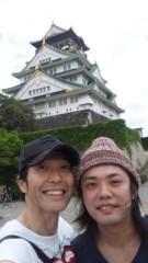 大澄賢也 公式ブログ/大阪城 画像1