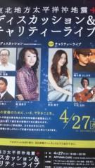 大澄賢也 公式ブログ/おそようございます(笑) 画像1