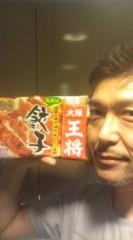 大澄賢也 公式ブログ/餃子 画像1