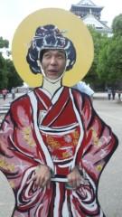 大澄賢也 公式ブログ/大阪城 画像3