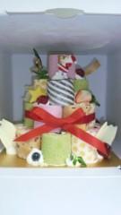 大澄賢也 公式ブログ/クリスマスケーキ 画像2