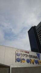 大澄賢也 公式ブログ/大阪初日 画像1