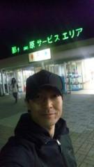 大澄賢也 公式ブログ/東北自動車道 画像1