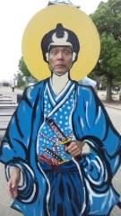 大澄賢也 公式ブログ/大阪城 画像2