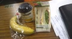 大澄賢也 公式ブログ/稽古の合間に食べる物。 画像1