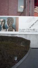 大澄賢也 公式ブログ/美術館 画像2