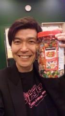 大澄賢也 公式ブログ/ジェリービーンズ 画像1
