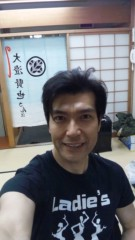 大澄賢也 公式ブログ/楽屋造り 画像1