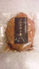 大澄賢也 公式ブログ/今晩のご飯は 画像1