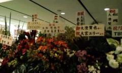 大澄賢也 公式ブログ/お祝いのお花 by staff 画像1
