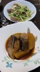 七瀬 公式ブログ/お料理 画像1