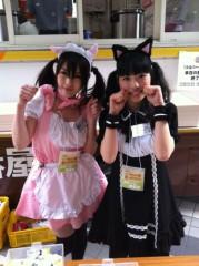 ふなつ一輝 公式ブログ/春のラジ館カレーまつり!! 画像2