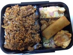 アクア新渡戸 公式ブログ/今日のお弁当のおかずは 画像1