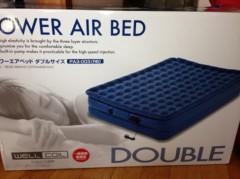 アクア新渡戸 公式ブログ/Air bed 画像1