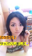 アクア新渡戸 公式ブログ/気持ちぃ 画像1
