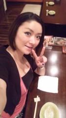 アクア新渡戸 公式ブログ/DINNER in 陳や 画像2