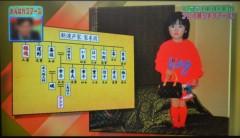 アクア新渡戸 公式ブログ/テレビ東京 お金がなくても幸せライフ がんばれプアーズ!#2 画像3