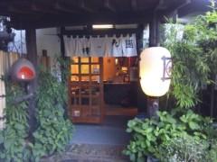 アクア新渡戸 公式ブログ/しゃぶしゃぶ九つ井 画像2