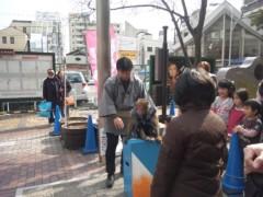 アクア新渡戸 公式ブログ/大道芸 画像1