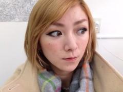 アクア新渡戸 公式ブログ/寒くて 画像1