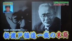 アクア新渡戸 公式ブログ/テレビ東京 お金がなくても幸せライフ がんばれプアーズ!#2 画像2