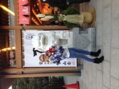 アクア新渡戸 公式ブログ/シーサーと息子とアクア 画像1